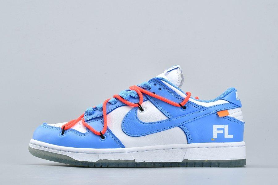 Off-White x Futura x Nike Dunk Low OW UNC Blue White For Sale