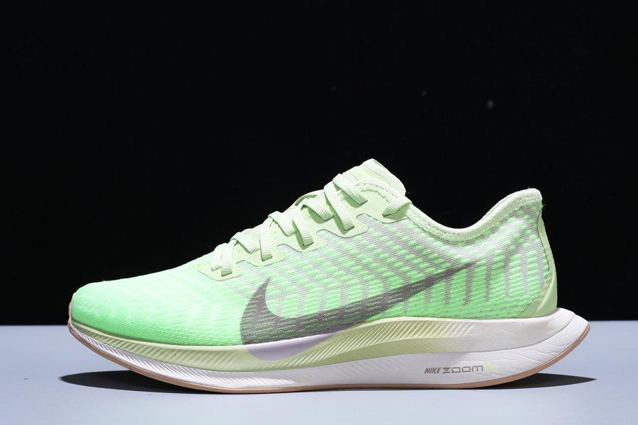 Buy Nike Womens Zoom Pegasus Turbo 2 Lab Green Running Shoes