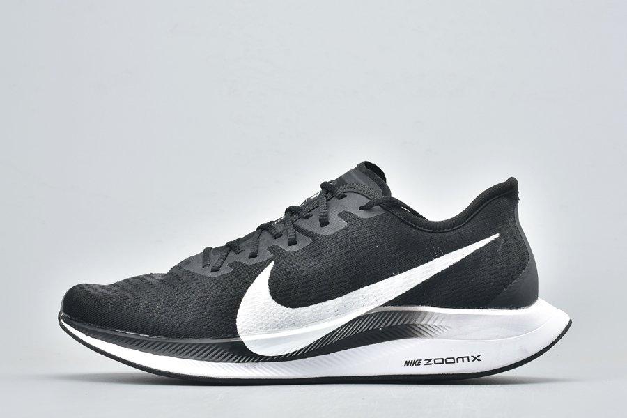 Buy Nike Zoom Pegasus Turbo 2 Black White