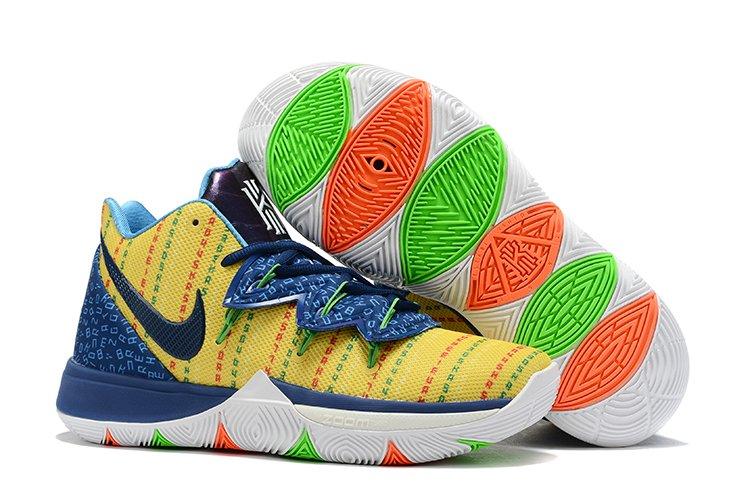 Brand New Nike Kyrie 5 Skills Academy Yellow On Sale