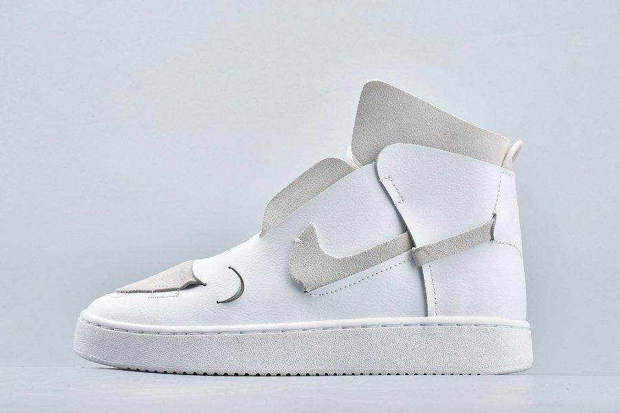 Nike Wmns Vandalized LX Platinum Tint BQ3611-100 For Sale
