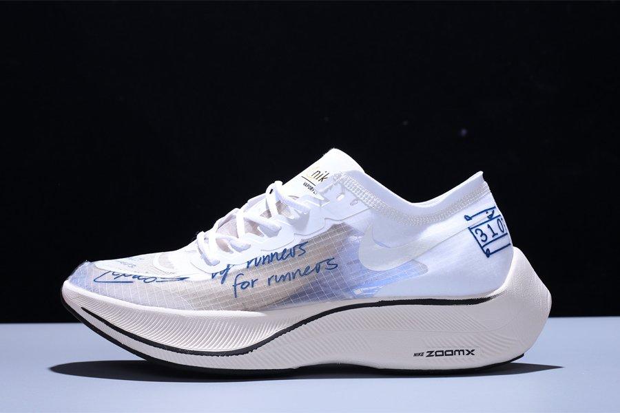 Nike ZoomX VaporFly Next% Blue Ribbon Sports On Sale