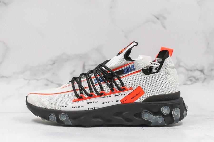 Nike React Runner ISPA Ghost Aqua Total Crimson-Black To Buy
