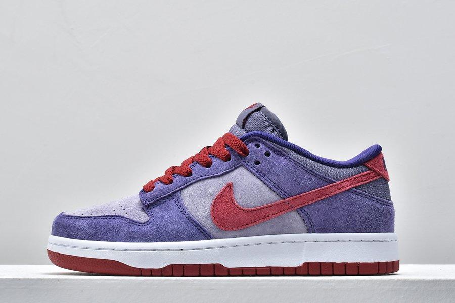 2020 Nike Dunk Low Plum Purple Suede CU1726-500 For Sale
