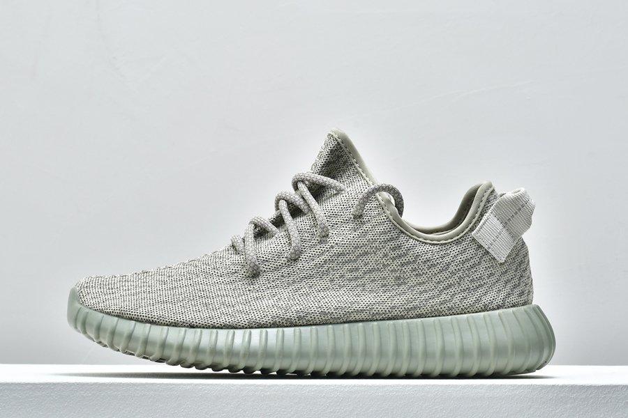 adidas Yeezy Boost 350 Moonrock AQ2660 Cheap Sale