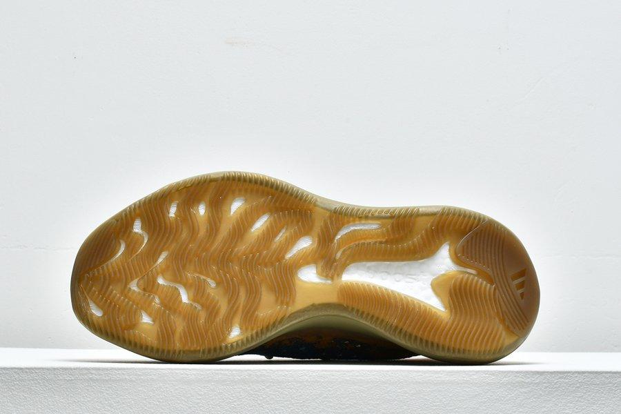 adidas Yeezy Boost 380 Blue Oat Reflective FY5137 Sole
