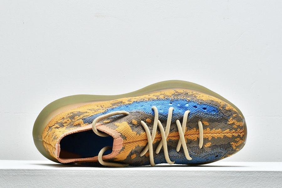 adidas Yeezy Boost 380 Blue Oat Reflective FY5137 Upper