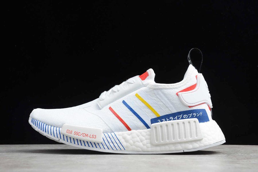 2020 adidas NMD R1 Olympic Pack White FY1432 For Sale