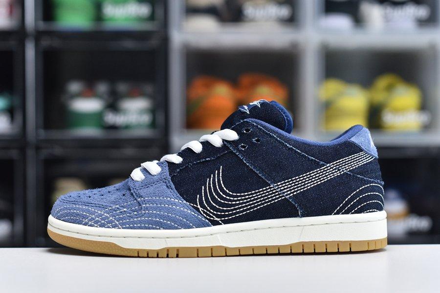 Nike SB Dunk Low Sashiko Blue Denim CV0316-400 To Buy