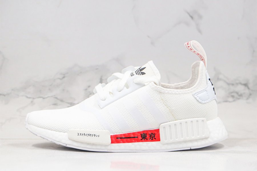 Buy adidas NMD R1 Tokyo White H67745 Online