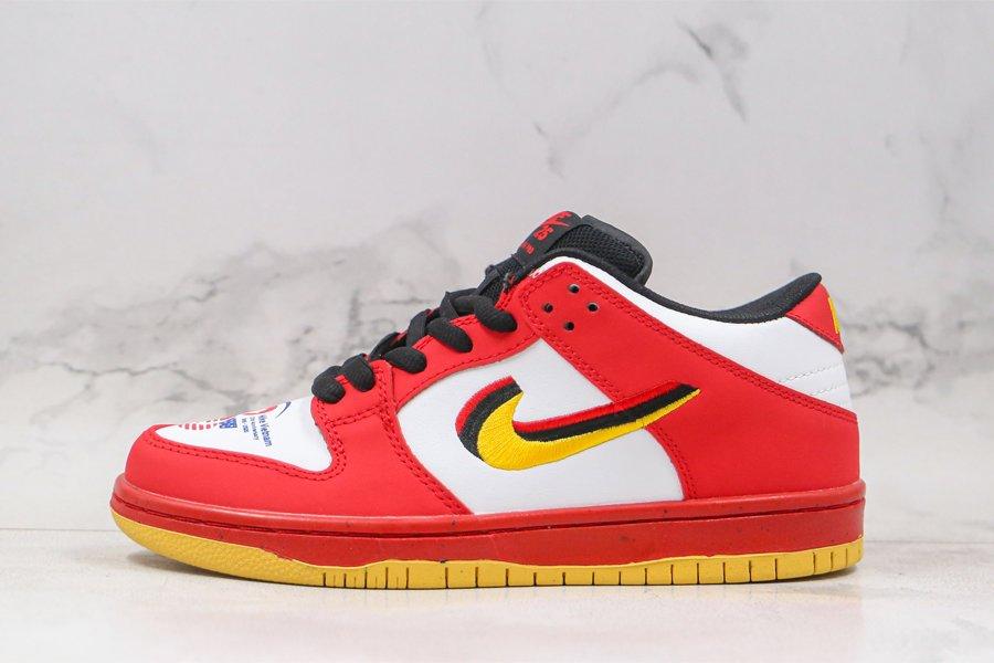 Nike SB Dunk Low Vietnam 25th Anniversary Red White Yellow