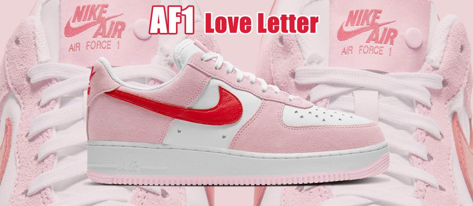 Air Force 1 Valentine's Day Love Letter