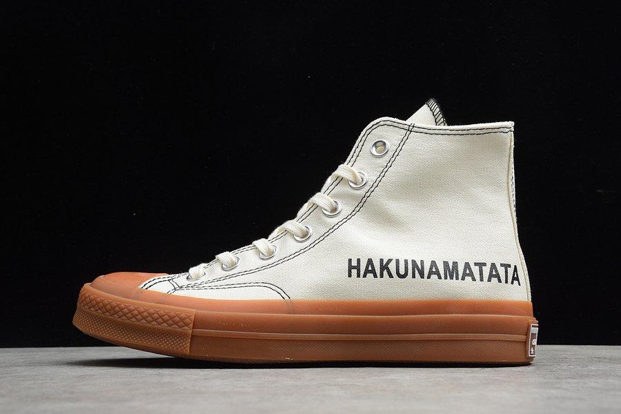 Hakuna Matata x Converse Chuck 70s High Beige Gum Sole