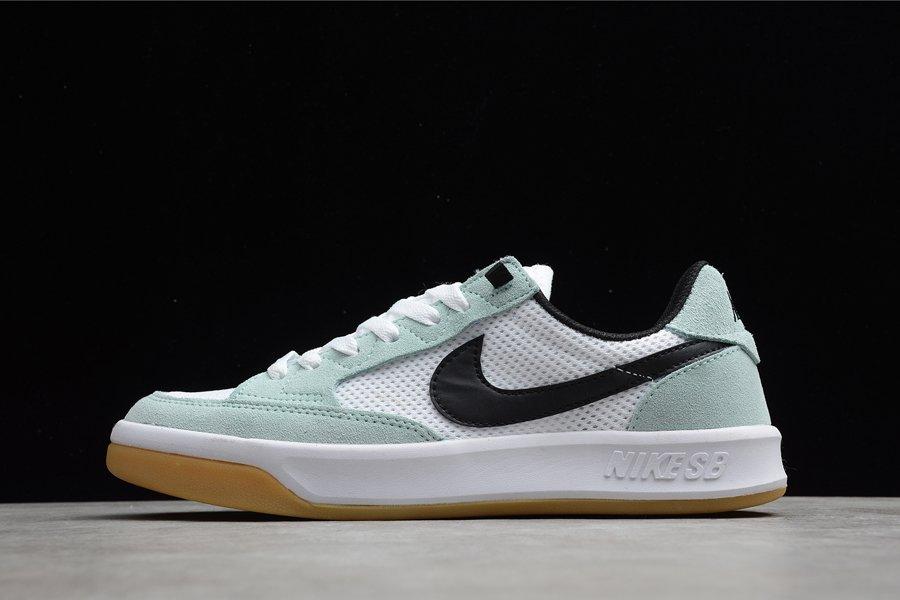 Nike SB Adversary Skateboarding Shoes Light Dew Black-White-Gum